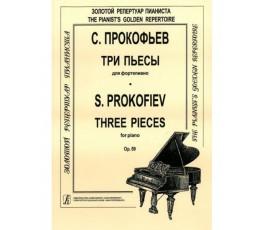 PROKOFIEFF 3 PIECES OP 59...