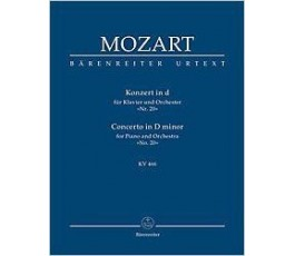 MOZART KONZERT IN D FUR...